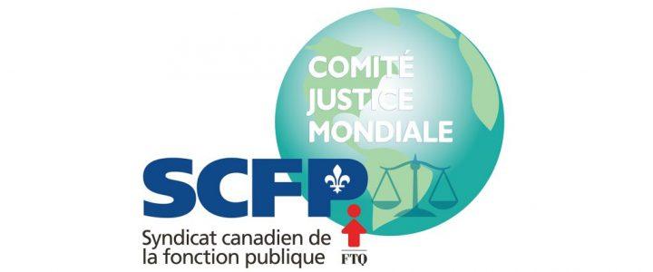 Comité justice mondiale