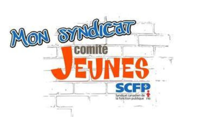 Une vidéo du Comité des jeunes du SCFP-Québec«Voici pourquoi je m'engage!»
